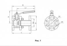 Кран шаровый фланцевый Ду15-400 11с67п