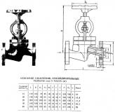 Вентиль стальной 15c52нж Ру63
