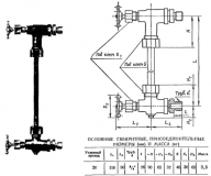 Запорное устройство 12нж13бк Ду20 Ру40