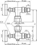 Запорное устройство 12с13бк Ду20 Ру40