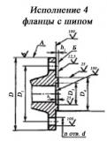 Фланец воротниковый стальной Ду15 Ру40 ГОСТ 12821-80 Харьков