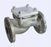 Клапан обратный стальной 16с10нж Ру16