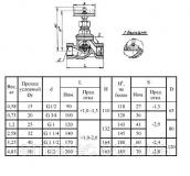 Вентиль чугунный муфтовый 15кч18п  Ру16