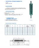 Рамка 12с11бк №6 указателя уровня жидкости Ру25 стальная, 12кч11бк (чугунная) Купить